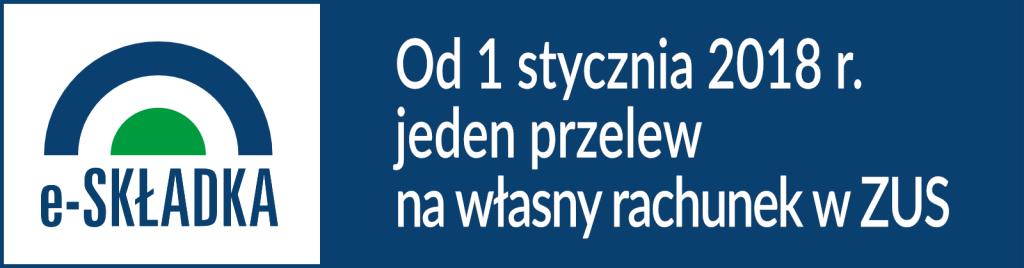 170928--e_skladka-baner-1600x420.png