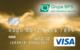 Karta VISA Business debetowa.png